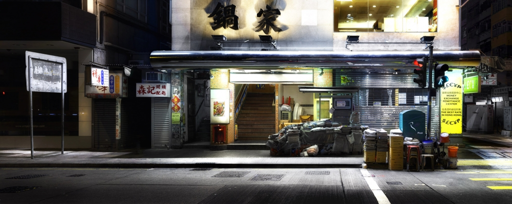 "Luc Dratwa - ""HK Street"""