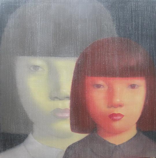 "Attasit Pokpong - ""Me And My Sister"""